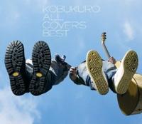 kobukuro-allcoversbest-a200.jpg