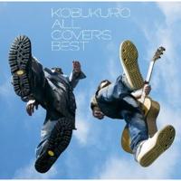 kobukuro-allcoversbest-b200.jpg