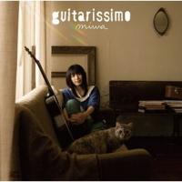 miwa-guitarissimo-b200.jpg